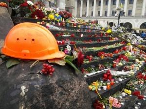 порошенко, майдан, небесная сотня, расследование по майдану, судьи, общество. политика, украина