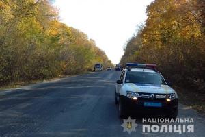 тернополь, происшествия, мобильный телефон, дети, игры, дтп, новости украины