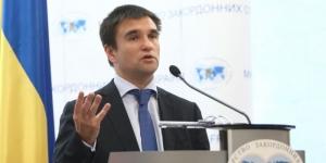 мид украины, политика, украина, нато, столтенберг, климкин
