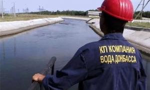 украина, днр, макеевка, вода донбасса, проверка, эпидемия, отравление водой, санитарные нормы