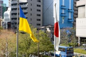 технологии энергосбережения, япония, украина, экономика, политика, общество, Шигеки Иваи