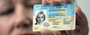 паспорт, хиджаб, паспорт украины, мусульмане, мвд, фото, вера, религия
