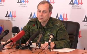 эдуард басурин, днр, дебальцево, всу, армия украины, перемирие в донбассе