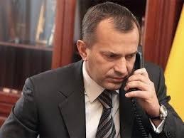 Сергей клюев, криминал, мвд Украины