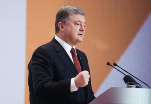 новости, Украина, порошенко, ЕС, Евросоюз, санкции против России, продление действия, санкции Евросоюза, ответ на агрессию России