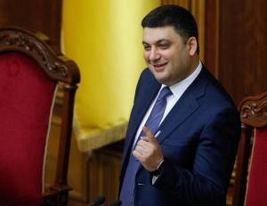 Зеленский, Гройсман, выборы президента, Верховная Рада, Кабмин