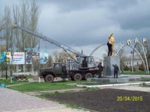 запорожская область, ленин, постамент