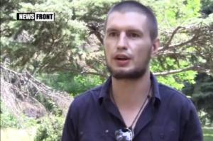 """""""ДНР"""" Террористы, Одесса, Оружие"""