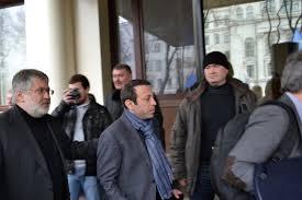 корбан, днепропетровская область, политика, общество, донбасс