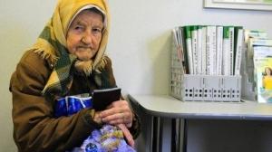 Украина, Донецк, Луганск, ДНР, ЛНР, политика, общество, пенсии, переселенцы