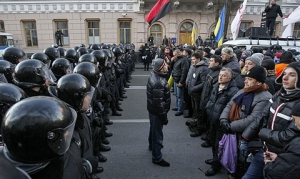 киев, сбу, режим безопасности, усиленный режим