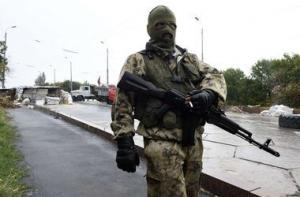 маруиполь, юго-восток украины, донецкая область, происшествия, новости украины, днр, армия украины