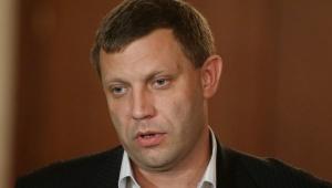 захарченко, днр, путин, новости россии, юго-восток украины, донбасс, политика