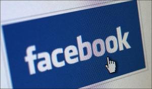 Марк Цукерберг, Facebook, купил, социальная сеть, The Find