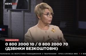 украина, анна герман, скандал, голобуцкий, финансы