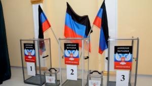 фашик донецкий, выборы, днр, донецк, донбасс, пушилин, русский мир