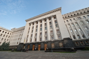 новости украины, ситуация в украине, инвестиции, новости киева, петр порошенко