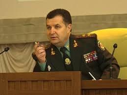 Нацгвардия, ополченцы, мины, Славянск, Краматорск