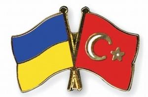 украина, турция, турчинов, снбо, происшествия, общество, россия