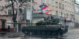 """днр"", донецк, танки, боевики, терроризм, обсе, происшествия, Украина"