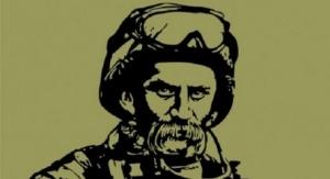 тарас шевченко, радиомарафон, украина, мобилизация, стихи, ато