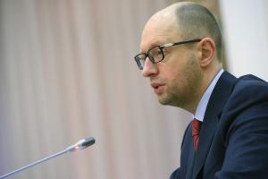 Новости Украины, Арсений Яценюк, Премьер-министр, Анхель Гуррия