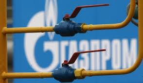 Россия, Газпром, Австрия, газ,поставки, сокращение