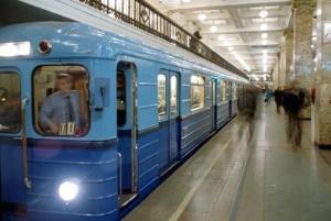 киев, метро, взрывчатка