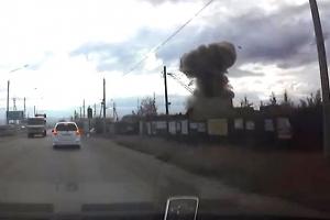 взрыв в Чите, новости России, взрыв на металлобазе