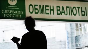 новости экономики, деньги, валюта, крах, рубль, доллар, евро, россия, москва, сбербанк, валютные вклады, вкладчики забрали валюту