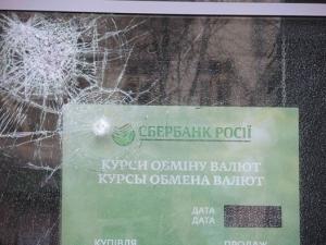 Украина, общество, Небесная сотня, политика
