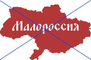 Захарченко, Малороссия, ДНР, мвд украины, всу, армия днр, кремль, ато, новости украины, новости днр, общество, криминал, терроризм, восток украины