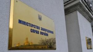 Украина, МИД Украины, Венгрия, сепаратизм, Закарпатье, политика, общество
