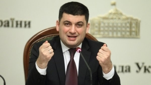 Украина, политика, общество, Гройсман, Луценко, Кабмин, ГПУ, политика, общество