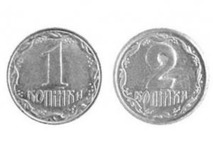 нбу, копейки, гривна, монеты