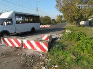 Мариуполь, ДТП, новости Украины