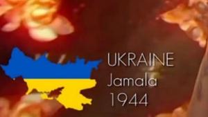 Украина, шоу-бизнес, Евровидение-2016, политика, общество, крымские татары, Джамала, Кубань - это Украина, Крым - Украина