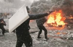 арест, сбу, политика, происшествия, криминал, киев, евромайдан, стрельба, убийства на майдане, революция