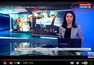 Новости рф, Новости России, Общество, Санкции в отношении России