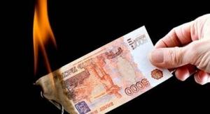Россия, экономика, политика, бизнес, курс валют, российский рубль, евро, доллар