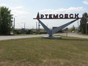 артемовск, днр, общество, восток украины, донбасс. ато, вооруженные силы украины