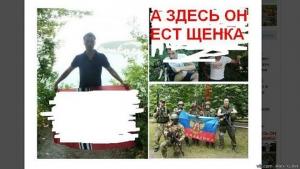 александр коллер, лнр, свастика, россия