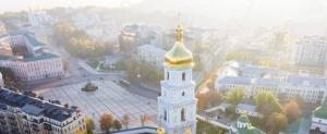 погода в киеве, киев, украина, общество