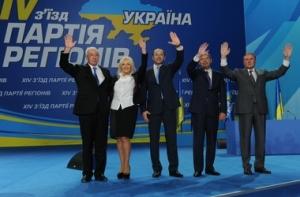 партия регионов, парламентские выброры