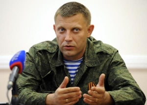 украина, днр, александр захарченко, заявление