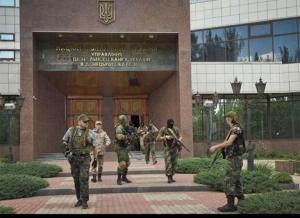 донецк, луганск, нбу, платежи