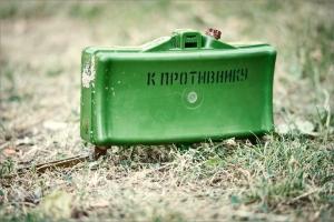 СБУ, взрывчатка, машина с боеприпасами, новости Мариуполя