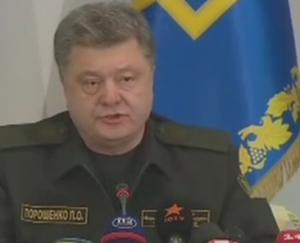 Украина, Порошенко, огонь, Донбасс, ДНР, ЛНР, Донецк, Луганск, АТО, Нацгвардия, армия Украины
