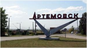 Артемовск, Победа, выстрелы, праздник