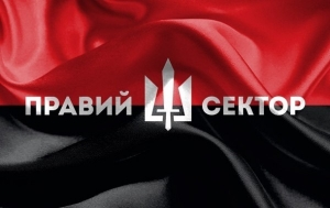 порошенко, правый сектор, пс, война, рада, ато, днр, лнр, верховная рада, киев, донбасс